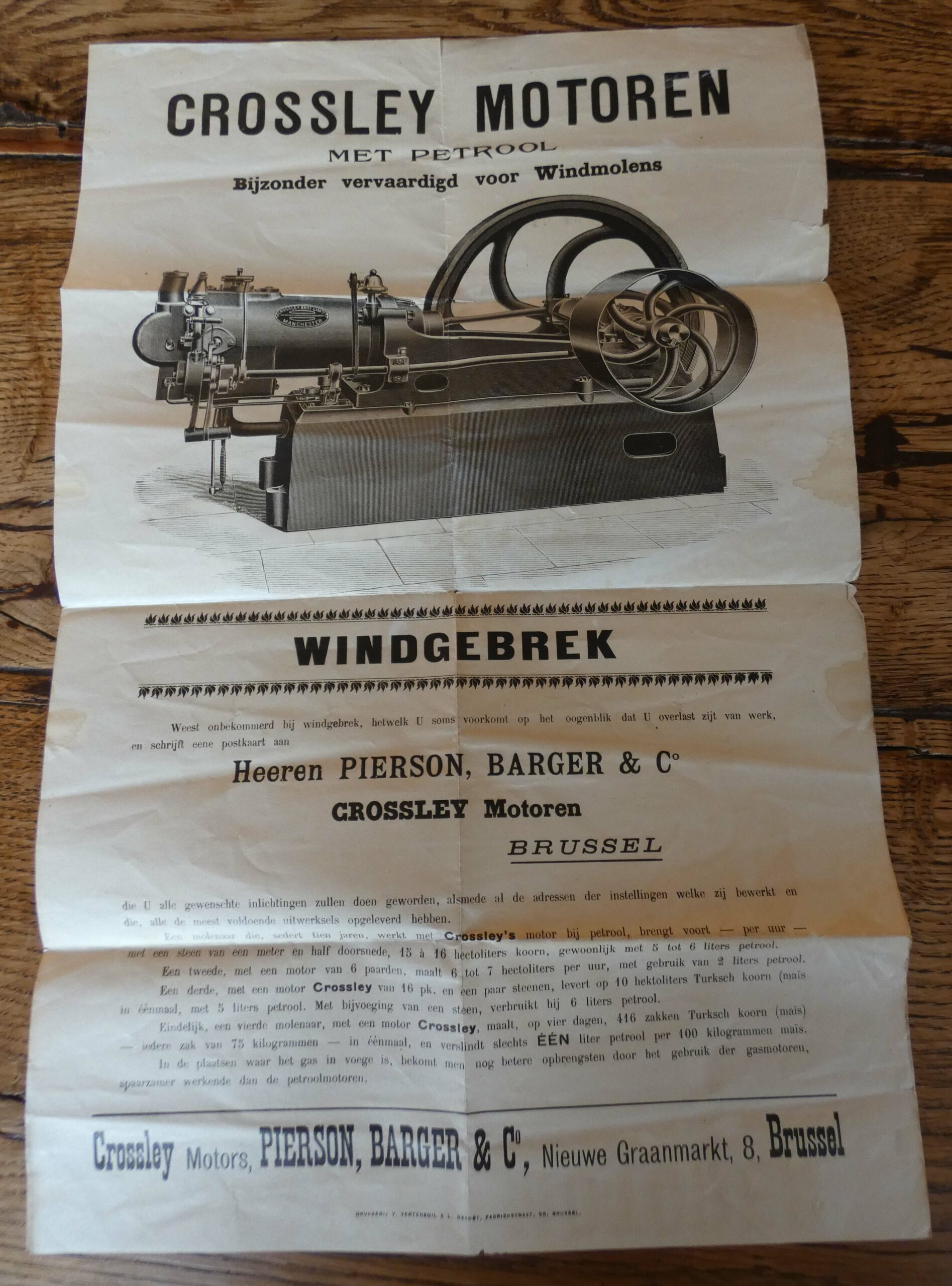 Poster petroleum motor 'Windgebrek'.